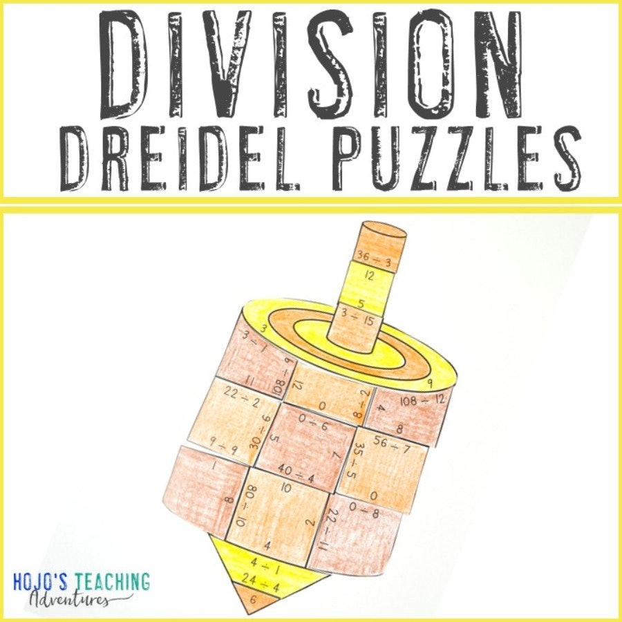 DIVISION Dreidel Puzzles for 3rd, 4th, or 5th Grade