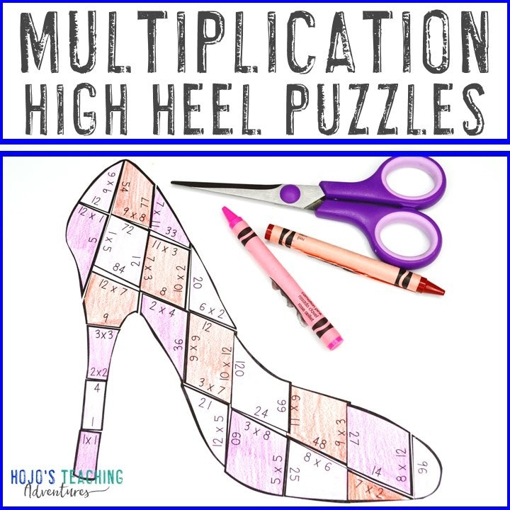 MULTIPLICATION High Heel Puzzles for 3rd, 4th, and 5th Grade