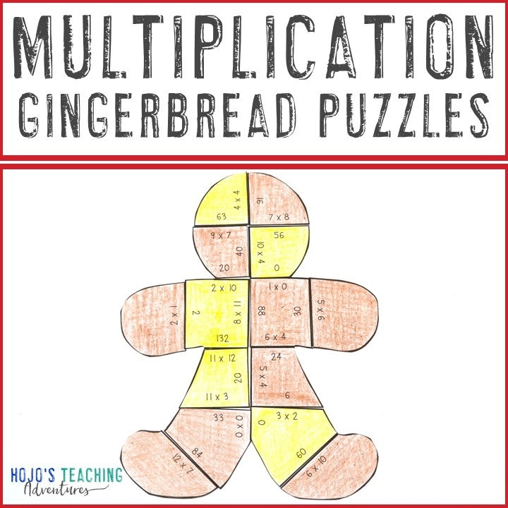 MULTIPLICATION Gingerbread Puzzles for 3rd, 4th, or 5th Grade