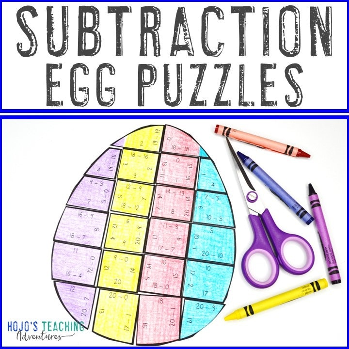 SUBTRACTION Egg Puzzles for 1st, 2nd, or 3rd Grade
