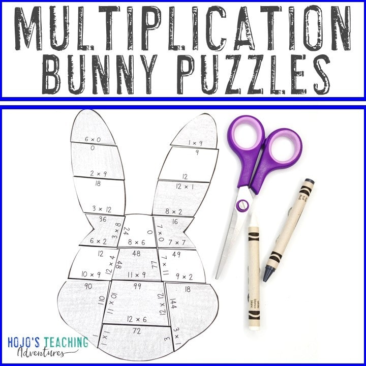 MULTIPLICATION Bunny Puzzles for 3rd, 4th, or 5th Grade