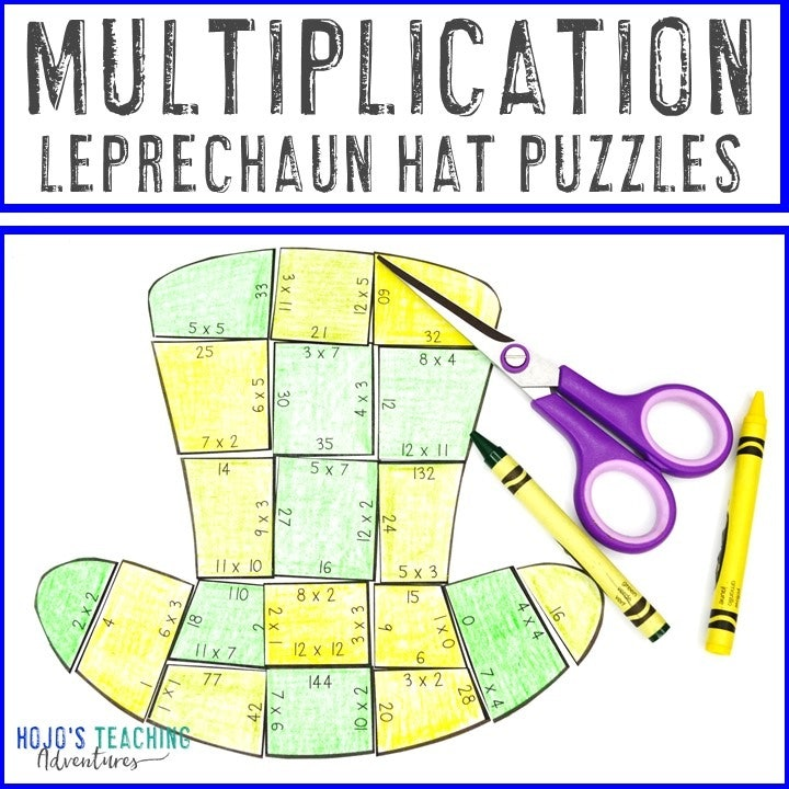MULTIPLICATION Leprechaun Hat Puzzles for 3rd, 4th, or 5th Grade