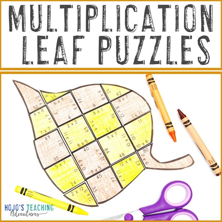MULTIPLICATION Leaf Puzzles for 3rd, 4th, or 5th Grade