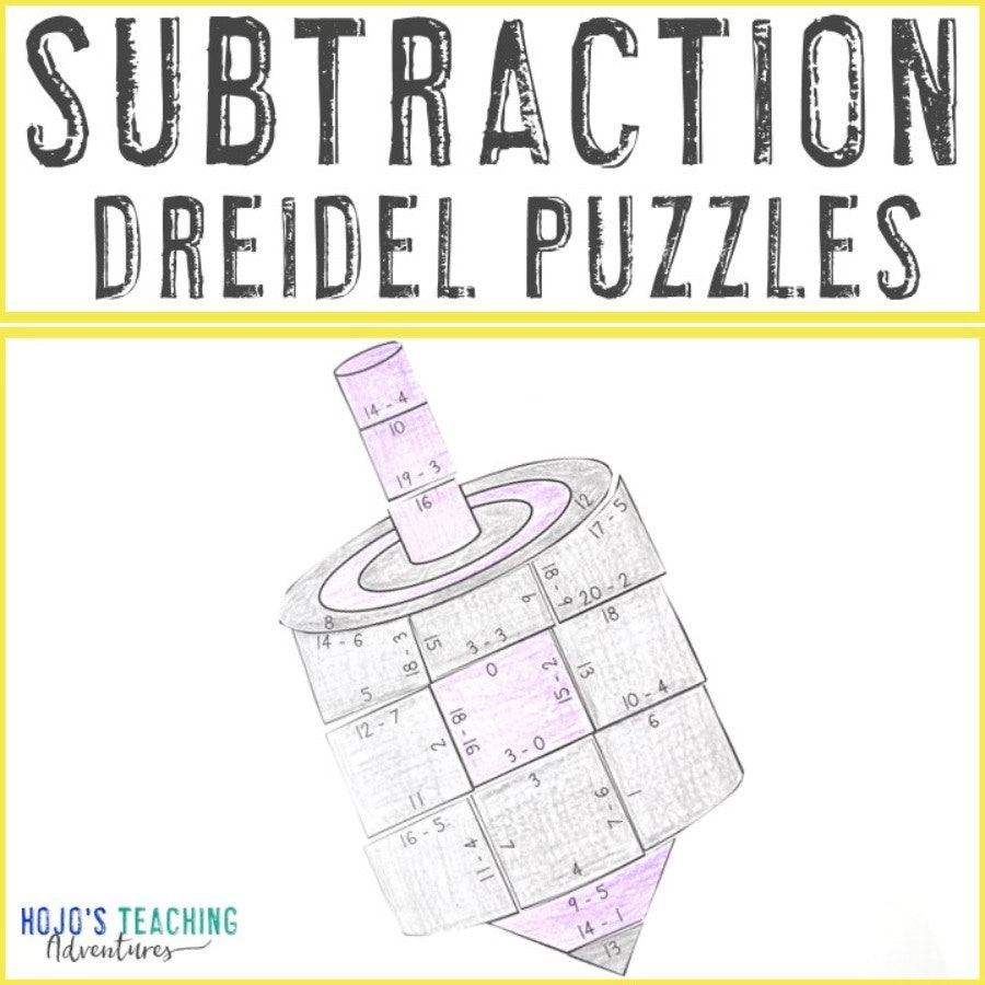 SUBTRACTION Dreidel Puzzles for 1st, 2nd, or 3rd Grade