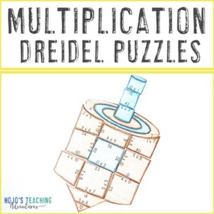 MULTIPLICATION Dreidel Puzzles for 3rd, 4th, or 5th Grade